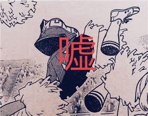 【ヒロアカ】葉隠透が抱える『3つの嘘』【内通者決定か】