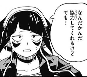 【ヒロアカ】「No.207先手必勝」爆豪カッコ良すぎ!【最新話ネタバレ】